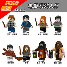 Harry Potter Figure Single Sale Ron Weasley Professor Sprout Argus Filch Narcissa Lucius Malfoy Mini Building Blocks Brick toys(China)
