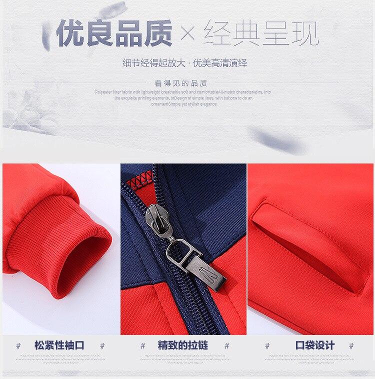 Uniform _04