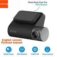 Smart 70mai Dash Cam Pro 1944P GPS ADAS 70 mai pro Cam English Voice Control 24H Parking Monitor 140FOV Night Vision Wifi
