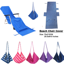 Beach Lounge Chair Cover Towel with Carry Bags Swimming Pool Lounge Chairs Cover Bath Towel cheap Microfiber Fabric mwillfit Plain Dyed Quick-Dry