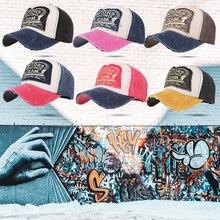 Простая изогнутая бейсболка с солнцезащитным козырьком, хип-хоп облегающая Кепка, головные уборы для мужчин и женщин, многоцветная модная Регулируемая Кепка, s шлем