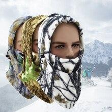 Камуфляжная флисовая шапка с капюшоном для лыжного велосипеда, Ветрозащитная маска для лица для мужчин и женщин, теплая зимняя флисовая шапка для шеи