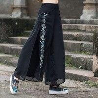 Wide Leg Pants Women White Linen Pants Long Trousers Plus Size Black Dress Pants Casual Drawstring