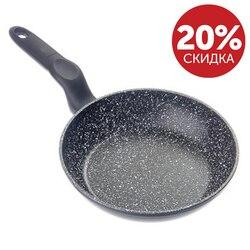 PFANNE ANTIPRIGAR STEIN BESCHICHTUNG, messer thermos küche utensil becher set hohe qualität verkauf 846-334/333/332