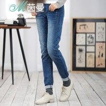 ИНМАН женские Зимние новый Stonewash Старинные Стиральные джинсы все-матч Прямые брюки