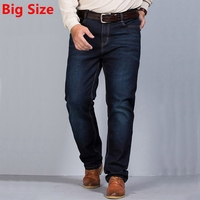 Big Size Autumn And Spring Ultra Elastic Jeans Male Loose Straight Long Trousers Plus Size Fat