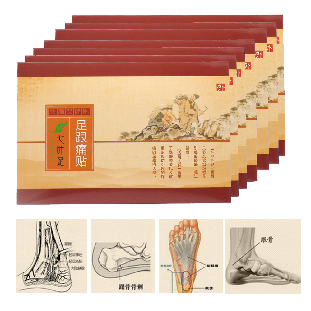 12 Boxes Heel Spur Pain Relief Patch Calcaneal Spur Rapid Heel Pain Relief Patch Achilles Tendinitis Plaster Tiger Balm Z32412(0