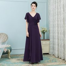 3a3c2dc058c1 Elegante Viola Scuro madre della Sposa Abiti Per Matrimoni Maniche Lunghe  Madre della Sposa Abiti Abiti