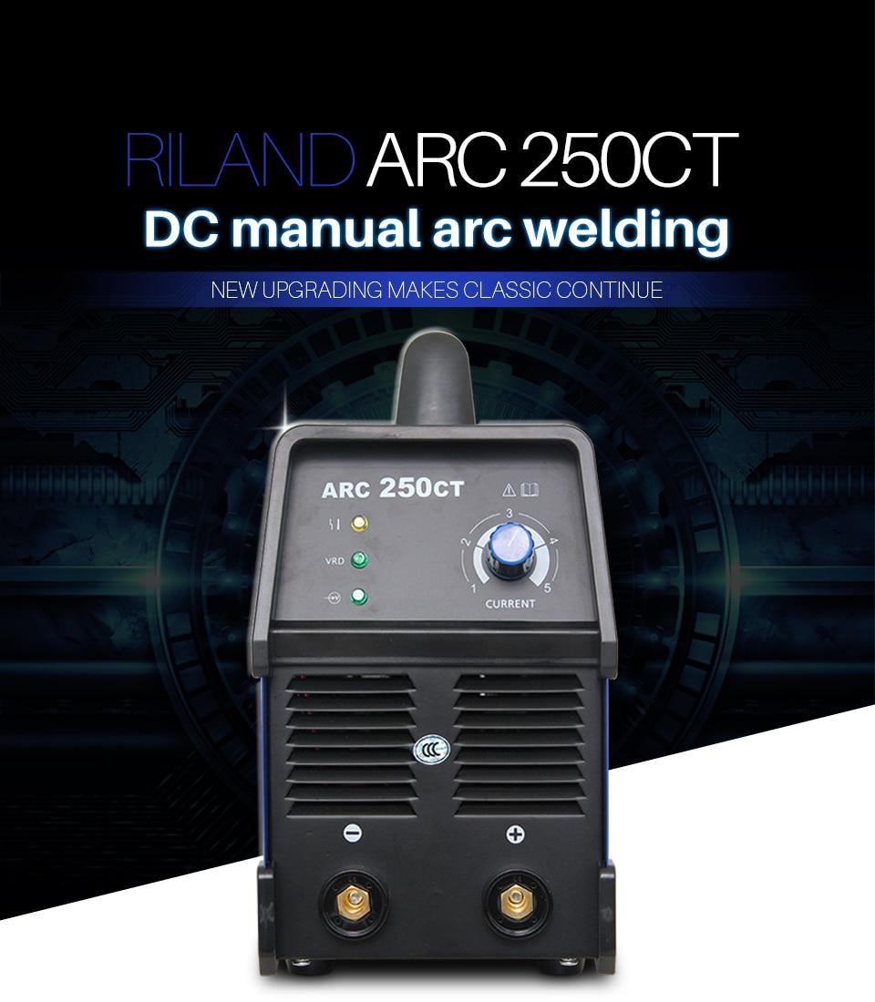 ARC-250CT_01