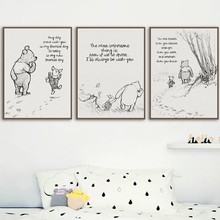 Little Bear Quotes Canvas Posters and Prints Classic Cartoon Movie Art Painting Black White Picture Kids Room Wall Art Decor