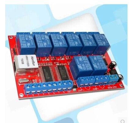 Livraison Gratuite!!! 1 pcs 8 canal Ethernet relais réseau commutateur module contrôleur à déplacer le retard TCPUDP local bouton module se