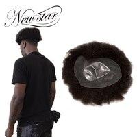 Новая звезда 8x10 ''Inch афро вьющиеся PU часть тупею бразильский человеческих волос парика #2 натуральный коричневый Цвет заменить Для мужчин t д