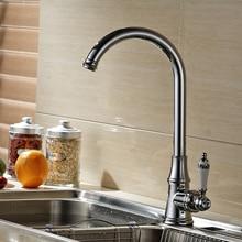 Полированный Хром Смеситель для кухни. 360 градусов вращающийся кухонный коснитесь. Горячей и холодной кран бассейна раковина смеситель