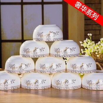 [10] with Jingdezhen ceramic tableware bowl of rice bowl bowl 4.5 inch bowl of Han Bone China