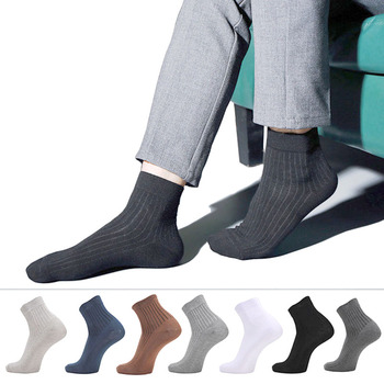 Men's Business Socks Solid striped thicker cotton socks Soft Elastic outdoor running socks 1806 striped trim socks