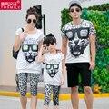 2016 de Moda de Verano Estampado de Leopardo de manga Corta Set Familia Coincidente Ropa Trajes Para la Hija de La Madre Y el Padre