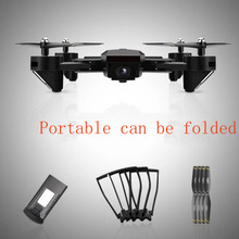 Folding high-definition professional ultra long range uav aerial photography aircraft four-axis remote control helicopter crash цена