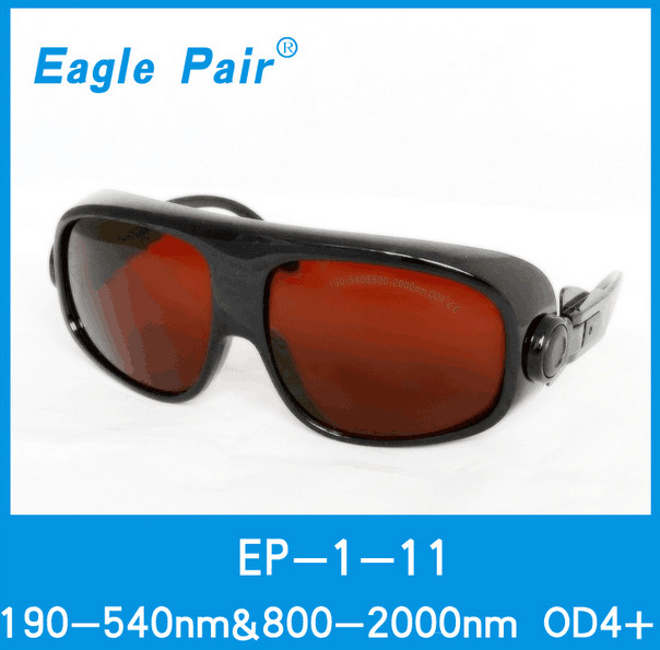 IPL glasses IPL protecttive glasses IPL goggles with CE ipl glasses ipl protecttive glasses ipl goggles with ce