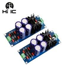 1 Pcs LT1083/LT1084 Instelbare Gestabiliseerde Voeding Module Board Hifi Lineaire Power/Elektronische Component