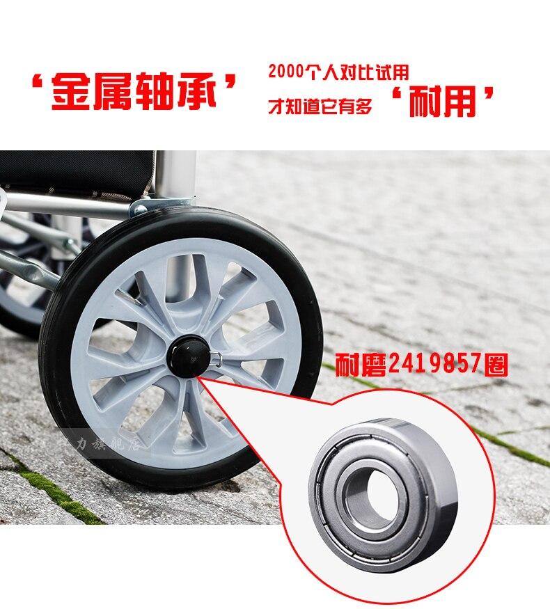 2 колеса портативный алюминиевый сплав корзина для покупок с Оксфордской тканью сумка складная багажная тележка для альпинизма Dotomy большая Тележка для покупок