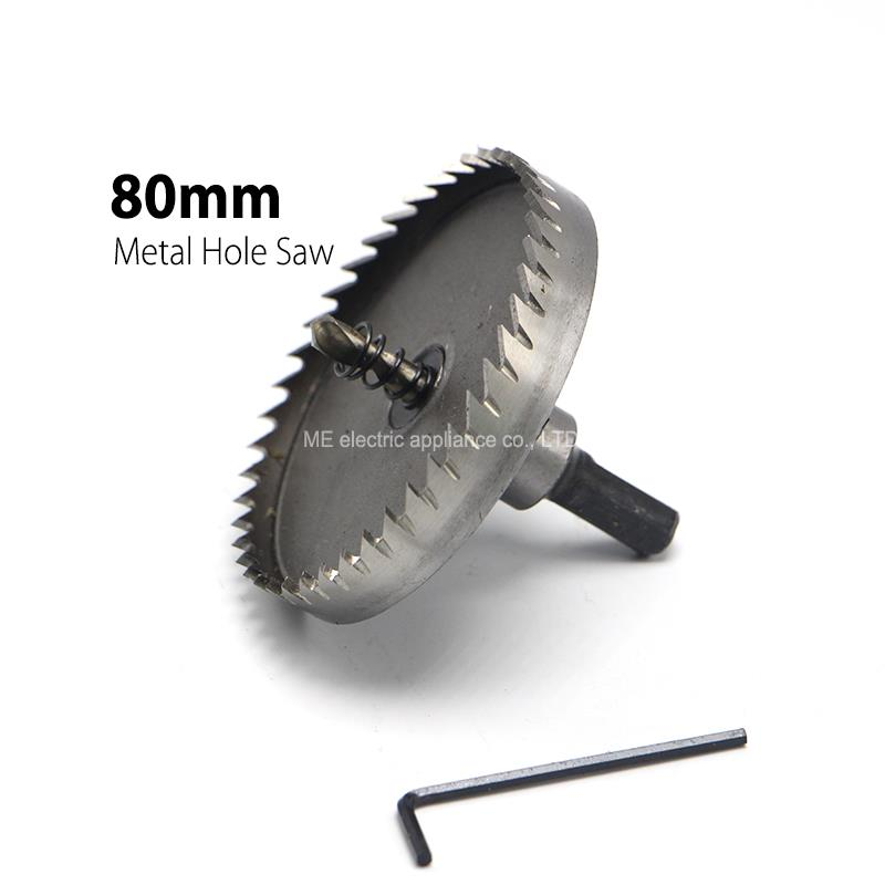 1Pc 80mm 3.15 Core Drill Bit Metal Hole Saw High Speed Steel Core Special for HSS Stainless Steel