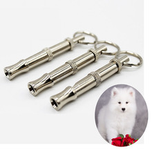 1pc Puppy Dogs Adjustable Whistles Sound Ultrasonic Flute Dog Training Whistle With Key Chain Aluminium Alloy