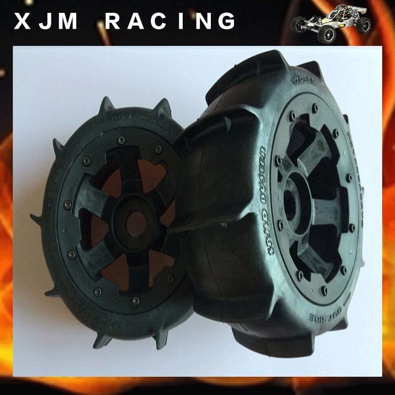 Rear Sand Paddle Wheels Tires Fit 1/5 RC car ROAVN King Motor HPI Baja 5B