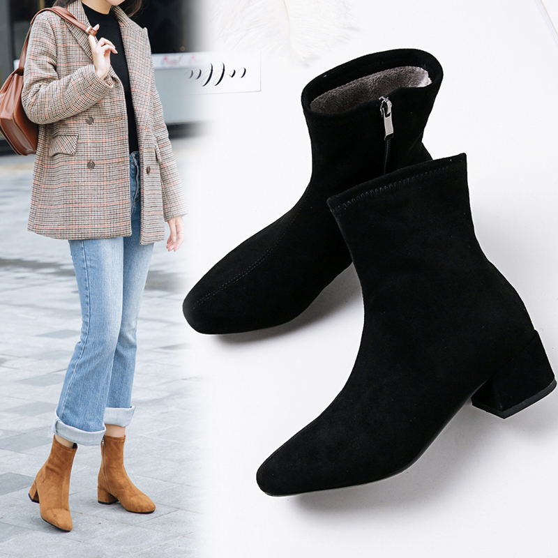 ORATEE Shoes Woman Socks Boots Yarn Thick Heel Elastic Pointed-Toe Female Ankle title=