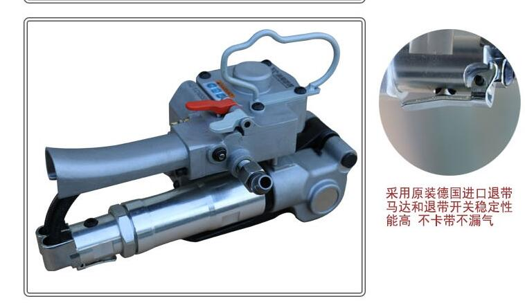 Pneumatic Strapping Banding Tool PP&PET Strapping Friction Packing Machine