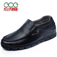 In The Spring Of Sell Like Hot Cakes Leather Soft Bottom Shoes Increased Leisure Men S