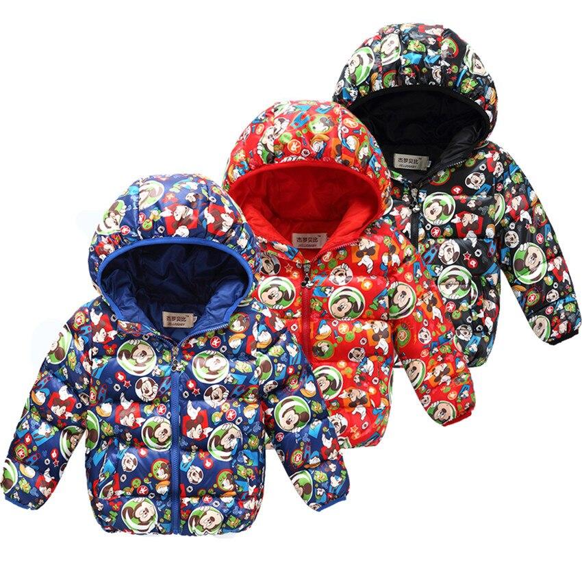 (KID STATION) 90% White Duck Down Childrens Winter Coat Baby Outwear Wind Warm Coat Childrens Jacket Boy girl kids Clothes