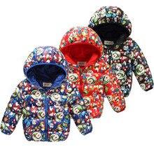 (KID STATION)  90% White Duck Down Children's Winter Coat Baby Outwear Wind Warm Coat Children's Jacket Boy girl  kids Clothes