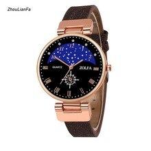 Women Quartz Watch Starry Sky Round Dial Fashion Watches for Ladies Elegant Luxury Wristwatch Casual Women Bracelet Watches