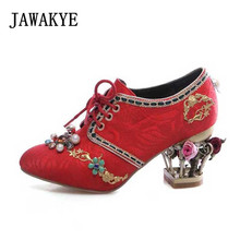 Hot Chinese Ethnic style Pearl jewel decoration women pumps round toe flower  cage high heels shoes e2c3295a0e4d