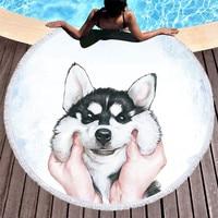 Microfiber Round Beach Towel Floral Hismini Yoga Mat Dreamlike Unicorn 150cm Blanket Microfibre Towel