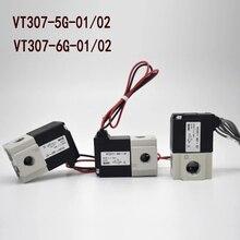 """1/8 """"1/4"""" DC 12 V 24 V VT307 serii dwupozycyjny trójdrożny wysokiej częstotliwości elektromagnetyczny VT307 5G 01 próżniowe zawór VT307 6G 02 SMC typ"""