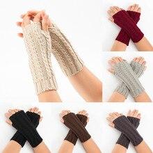 Women Winter Wrist Arm keep Warmer Solid Knitted Short Fingerless Gloves