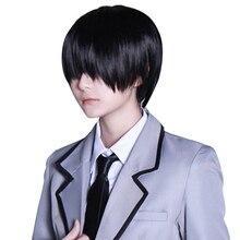 HSIU Chiba Peluca de Cosplay de Ryuunosuke, disfraz de Assassination Classroom, pelucas de juego, Disfraces de Halloween, cabello
