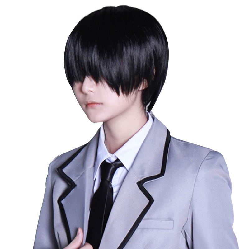 HSIU Chiba Ryuunosuke Cosplay Perukas nužudymas Klasės kostiumas - Karnavaliniai kostiumai