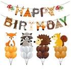 Animal Foil Balloons...
