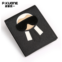 P.KUONE 2017 New Fashion Cowhide Leather Wallet High Quality Big Capacity New Design The Top Man Luxury Brand Purse Coin Bag