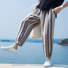 Pantalones holgados de pierna ancha con estampado a rayas para hombre, pantalones bombachos de longitud de pantorrilla con decoración de botones, chándal de hip hop de talla grande 5XL