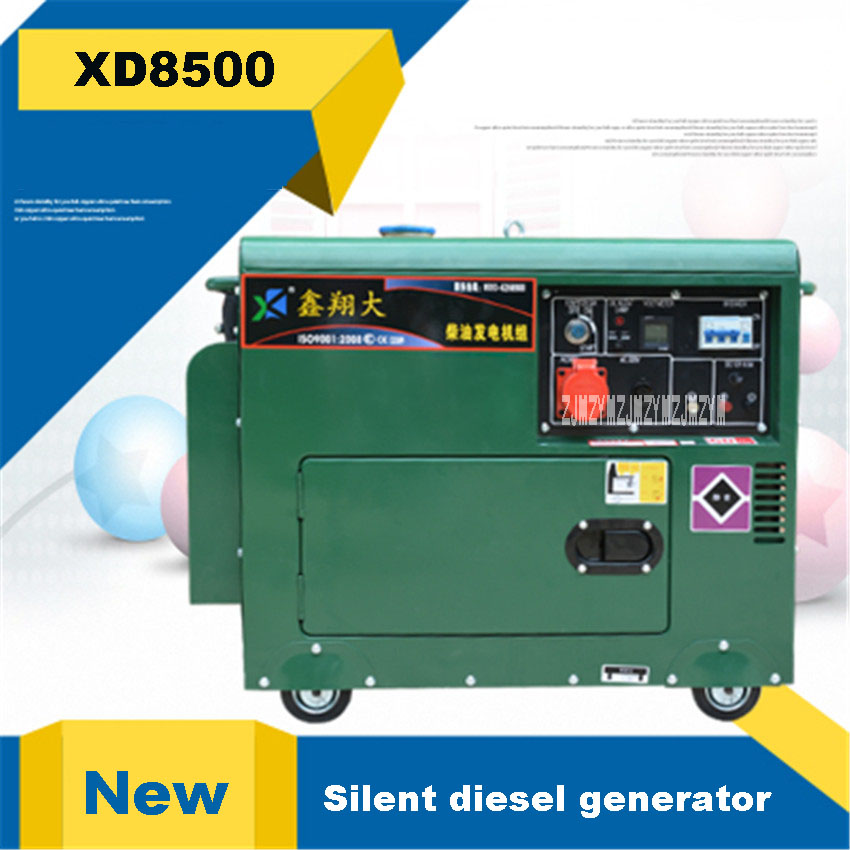New Arrival 5.5KW Household Small Silent Diesel Generator XD8500 Single-phase 220V  Three-phase 380V 50HZ 55-65DB (A) 7M 420cc