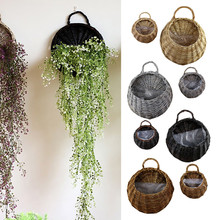 Wall Hanging Natural Wicker Flower Basket Flower Pot Planter Rattan Vase Basket Home Garden Wall Decoration Storage Container