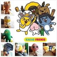 Candice Guo Plush Toy Soft Stuffed Doll South Korea Kakao Friends Hold RYAN Gift Test Fart