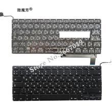 Preto RU New Russo Para Apple A1286 MB470 MB985 MB986 MC371 MC372 MC373 MC721 Teclado Do Laptop