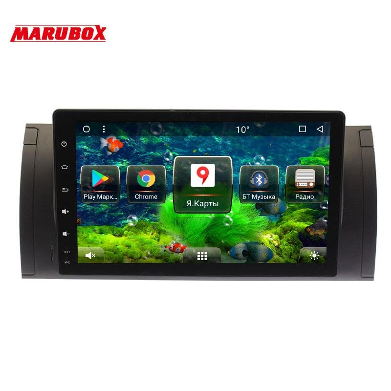 Marubox 1Din Head Unit For BMW E53 1999-2006,E38 1994-2001,E39 1995-2003,X5 Car Multimedia Player Stereo Radio GPS Navi 9A901MT8 цена