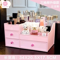 Drawer Type Cosmetic Storage Box Large Finishing Skin Care Desktop Dressing Table Plastic Lipstick Rack Cosmetic Organizer