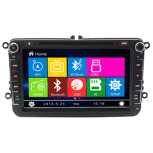 2 Din Auto 8 screen Built in canbus Car DVD Player GPS Navigation for VW JETTA