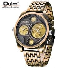 Oulm marca de luxo homem aço completo relógio de quartzo dourado tamanho grande relógios masculinos duplo fuso horário militar relógio relogio masculino